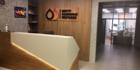 Новый офис на Тверитина 46